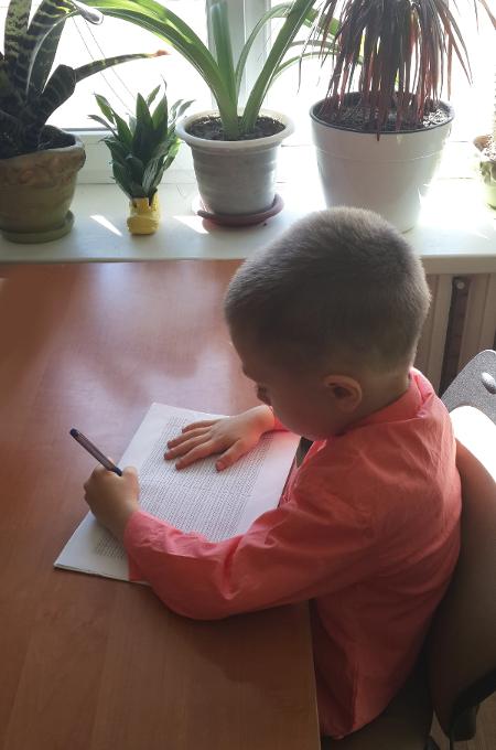 Как сделать чтобы ребенок красиво писал
