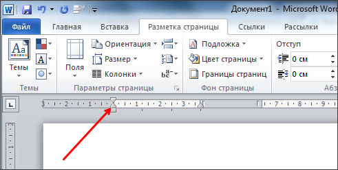 Как в ворде 2003 сделать разметку страниц