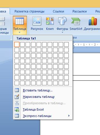 Как в ворде в таблице сделать вертикально текст в ворде в таблице